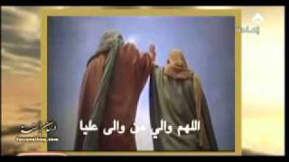 مشهد من فلم ايراني يجسد الرسول وعلي رضي الله عنه
