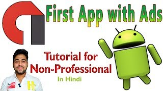 Easily Create Android App with Ads || Earn From AdMob || For Non-Professional |Hindi