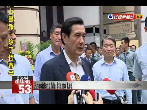 President Ma angered by former president Lee's comments that Taiwan did not join War Again...