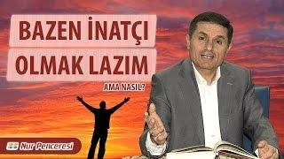 Dr. Ahmet Çolak - En Büyük İsraf Allah'ın Bize Verdiği Kabiliyetleri Kullanmamaktır! (Kısa)