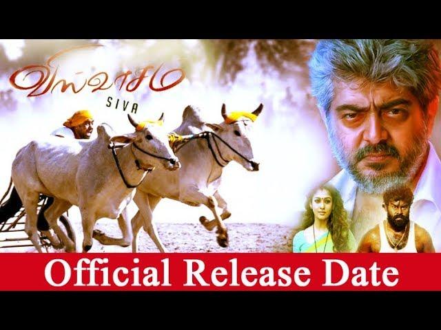Official Viswasam : Ajith | Nayanthara | Release Date| Thala ajith| Thalapathy 62| Shooting