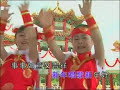 CHINESE NEW YEAR SONG 04