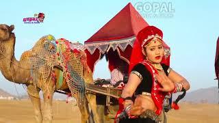 गारंटी है गौरी नागौरी का ऐसा फागण सांग नहीं देखा होगा #सररररर उड़े गुलाल #New Marwadi DJ Fagan Song