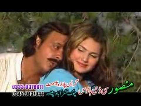 Pashto drama:Lofar part-4