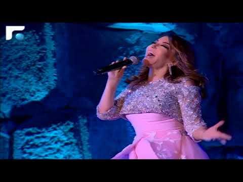 Samira Said - Ya Aam Eesh - Baalbeck Festival | 2017 | سميرة سعيد - يا عم عيش - مهرجانات بعلبك