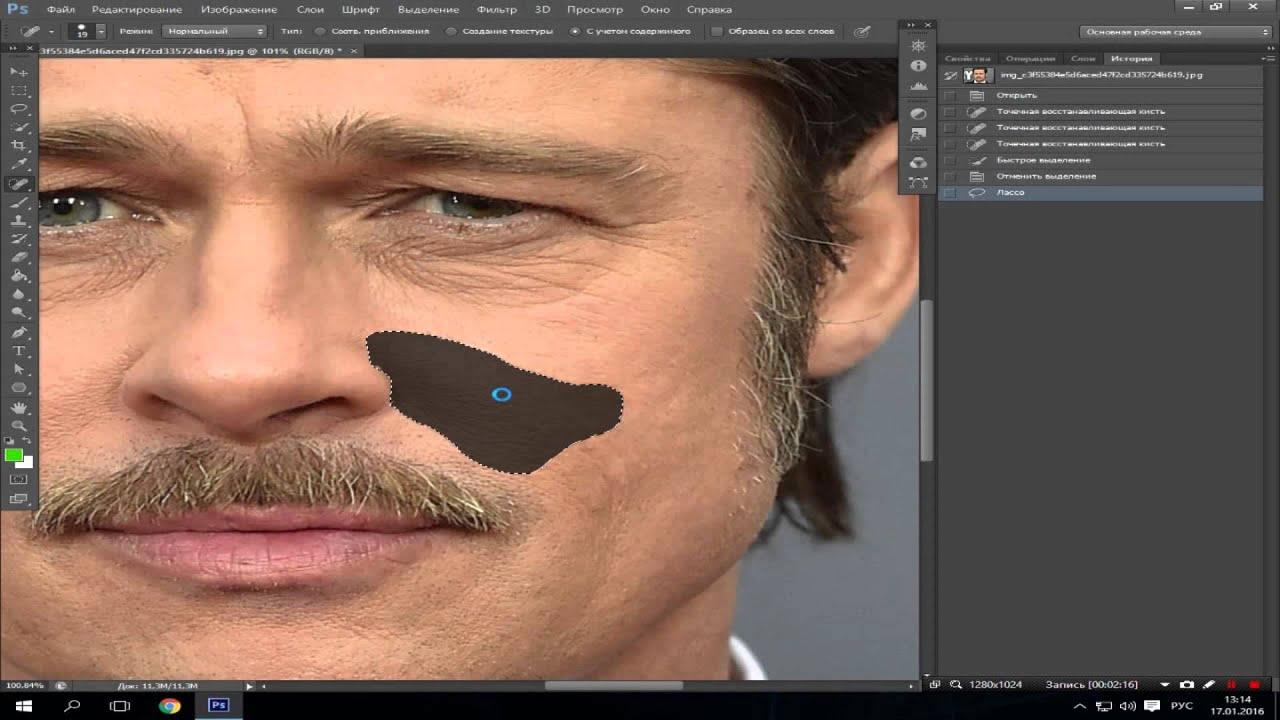 Как сделать складки в фотошопе