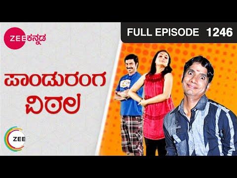 Panduranga Vittala - Episode 1246 - August 6 2014