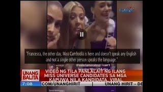 UB: Video ng tila panlalait ng ilang Miss Universe candidates sa mga kapuwa nila kandidata, viral