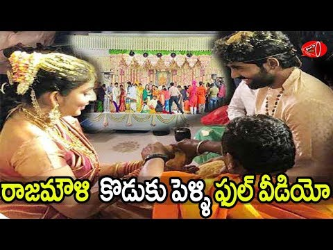 Rajamouli SON Karthikeya Marriage FULL Video | Unseen Video of Karthikeya Wedding | Gossip Adda