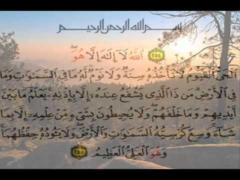 AYAT KURSI _ By Muhammad Taha Al-Junayd.MP4