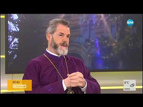 Митрополит Антоний: Вграденият в блок псалм не е белег на вяра