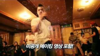 2010 BIGBANG LIVE CONCERT BIGSHOW 3D