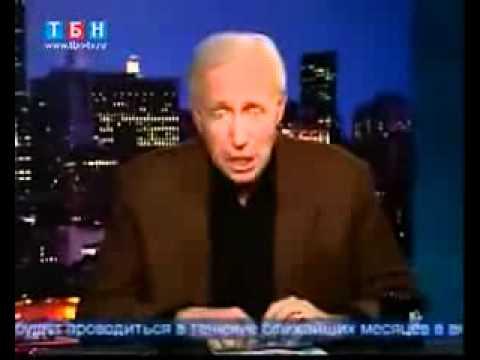 84 ДЖОЕЛ РИЧАРДСОН   Сид Рот     ОТКРЫТЫЕ ТАЙНЫ Библейских пророчеств О КОНЦЕ СВЕТА