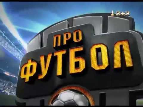 Розбір фіналу Кубку України з футболу: Шахтар – Динамо – 1:0