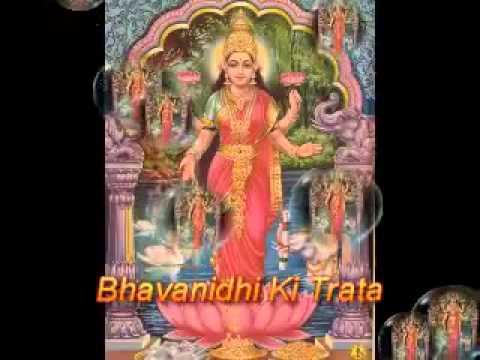 Aarti   Lakshmi Mata Ji Ki 360p video