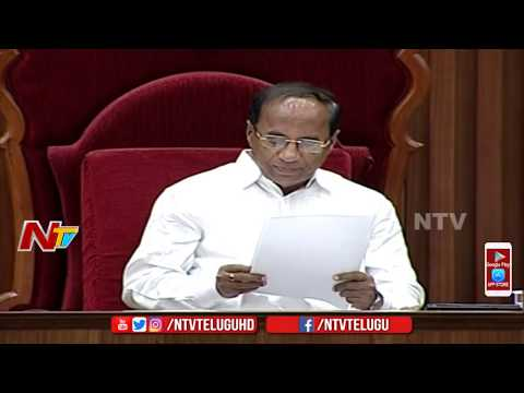 AP Assembly Pays Rich Tribute to Departed Leaders | Assembly Monsoon Session 2018 | NTV