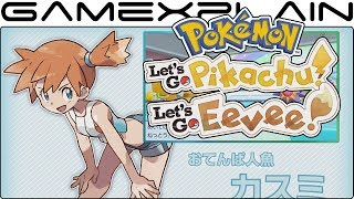Pokémon Let's Go Pikachu & Eevee - Gym Leader Trailer (JP)