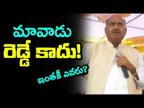 TDP MP JC Diwakar Reddy Comments YS Jagan | YS Jagan is Not Reddy | AP Politics | indiontvnews