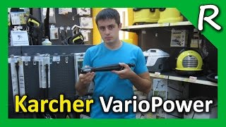 Karcher VarioPower. Небольшой лайфхак =) How to repair VarioPower