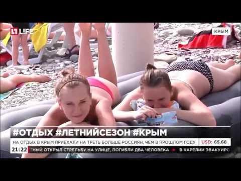 В Крыму курортный сезон достиг своего пика