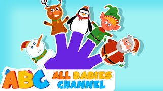 Finger Family | Nursery Rhymes & Kids Songs By All Babies Channel