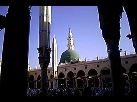 Shah-e-madina By Saira Naseem شاه مدینه سایره نسیم video