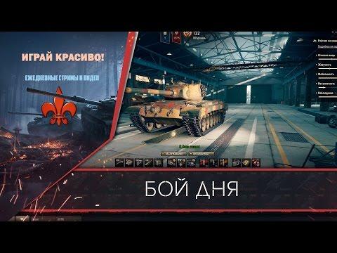 Лучшие танки для рандома
