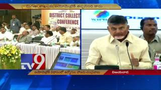 Chandrababu orders Collectors to use Biometric system of attendance - TV9
