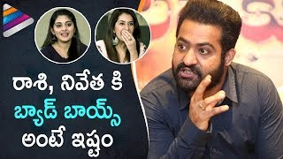 Jr NTR Funny Comments on Raashi Khanna and Nivetha Thomas | Jai Lava Kusa Movie Latest Interview