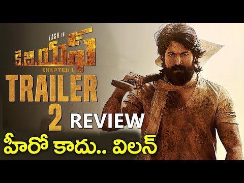 #KGF Trailer 2 Review Telugu | Yash | Srinidhi Shetty | Prashanth Neel | Vijay Kiragandur