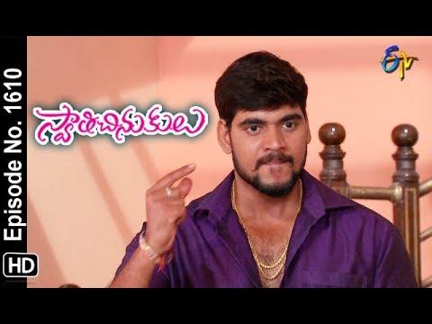 Swathi Chinukulu | 30th October 2018 | Full Episode No 1610 | ETV Telugu