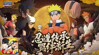 Naruto Online Mobile - ?????? ?????? , ?????, ????????, ???????? (Android/iOS)
