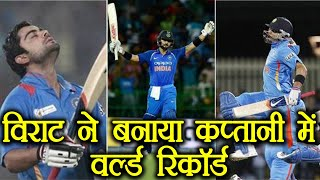 India vs Australia 4th ODI : Virat Kohli brakes AB de Villiers's World Record  | वनइंडिया हिंदी