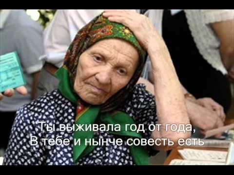 Вымирающие деревни России