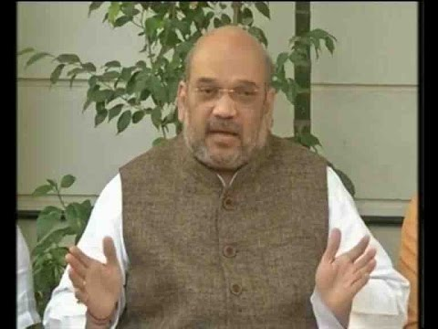 Congress is misleading the country on AgustaWestland deal: Amit Shah in press conference