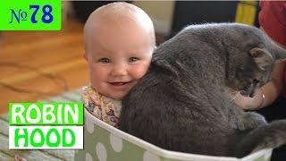 ПРИКОЛЫ 2017 с животными. Смешные Коты, Собаки, Попугаи // Funny Dogs Cats Compilation. Апрель №78