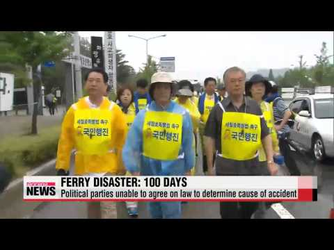 Ferry disaster: 100 days of investigations