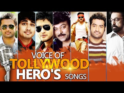 Voice Of Tollywood Hero's Songs || Jukebox || Telugu Songs video