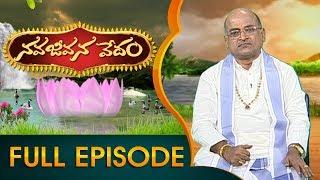Garikapati Narasimha Rao   Nava Jeevana Vedam   Full Episode 1635
