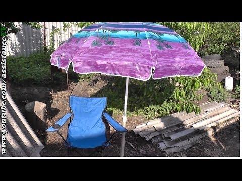Как сделать пляжный зонт