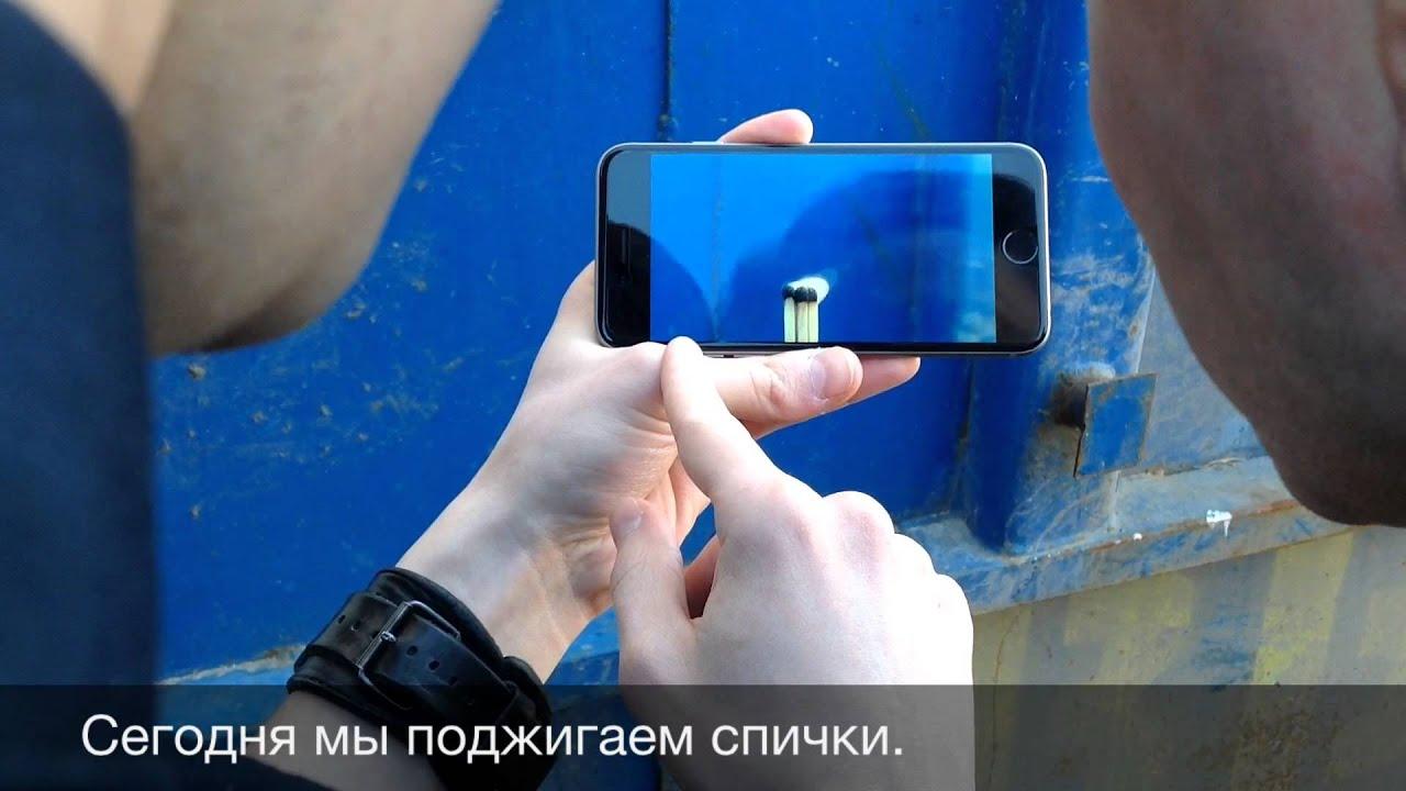 Как на айфоне сделать замедленную съемку