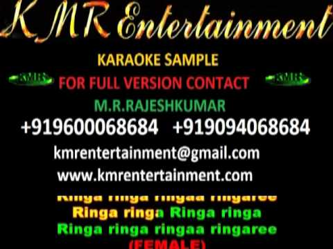 RINGA RINGA - ARYA 2 (VIDEO KARAOKE) TELUGU KARAOKE BY KMR ENTERTAINMENT...