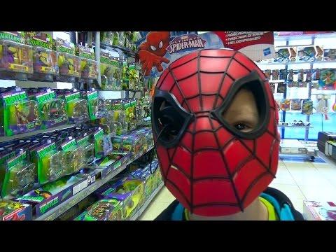 VLOG поход в детский магазин