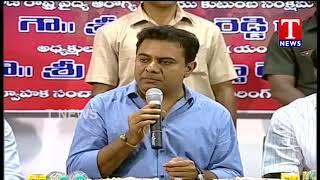 Minister KTR inaugurates Medical Oncology unit at NIMS Hospitals  Telugu - netivaarthalu.com