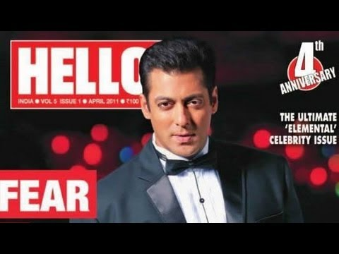 Salman Khan Poses For Hello Magazine Cover