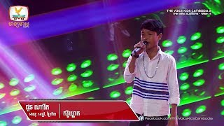 ??? ????? - ???????? (Blind Audition Week 4 | The Voice Kids Cambodia Season 2)