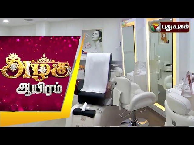 Azhagu Aayiram | 12/02/2016 | Puthuyugam TV