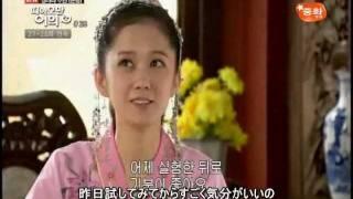 秀麗伝 美しき賢后と帝の紡ぐ愛 第28話