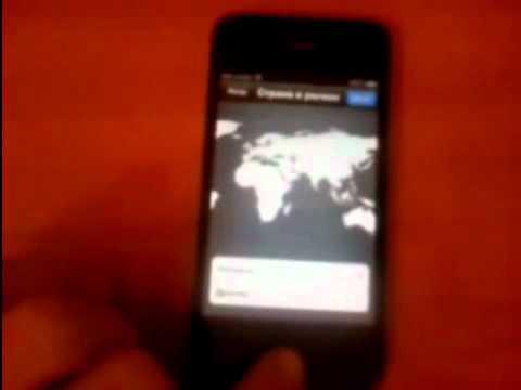 iPhone 4 активация без симки AT&T Music Videos