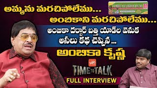 AP FDC Chairman Ambica Krishna Exclusive Interview | Time To Talk